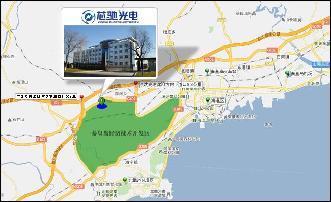 地  址:河北省秦皇岛市经济技术开发区102国道275公里处路南&